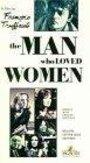 Man_who_loved_women